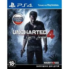 Игра Uncharted 4: Путь Вора (PS4)