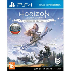Игра Horizon Zero Dawn Complete Edition - Русская Версия (PS4)