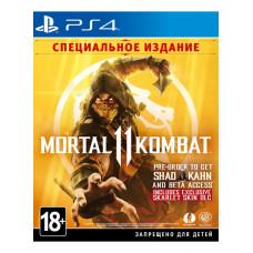 Игра Mortal Combat 11 SE Русская Версия (PS4)