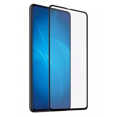Защитное стекло Zibelino для Samsung S20FE